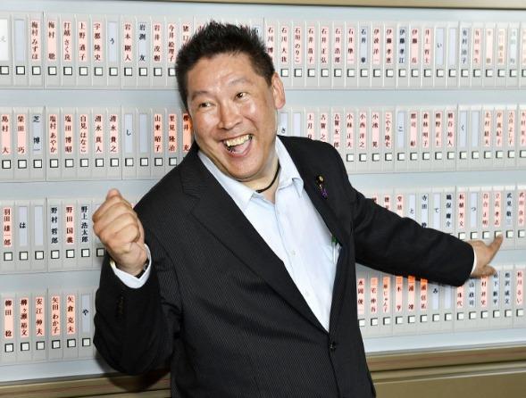 N国・立花孝志党首が書類送検に対するみんなの声は?