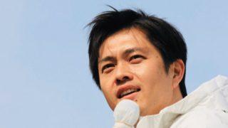 【画像】吉村洋文知事の嫁が美人!北海道出身の元CA?恐妻家の噂も調査