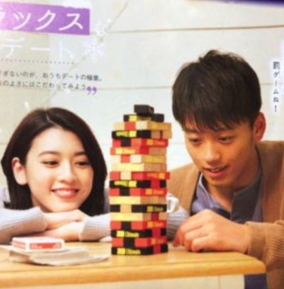 三吉彩花と竹内涼真の距離が縮まった2017年『Seventeen』