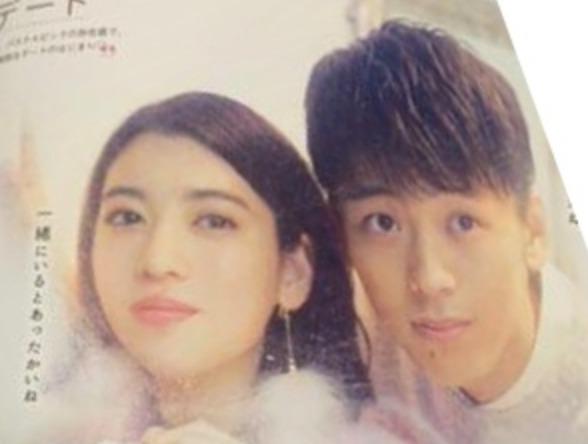 三吉彩花と竹内涼真の距離が縮まった2017年『Seventeen』4