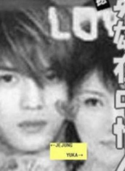 ジェジュンさんと川田由香さんのプリクラ画像が流出