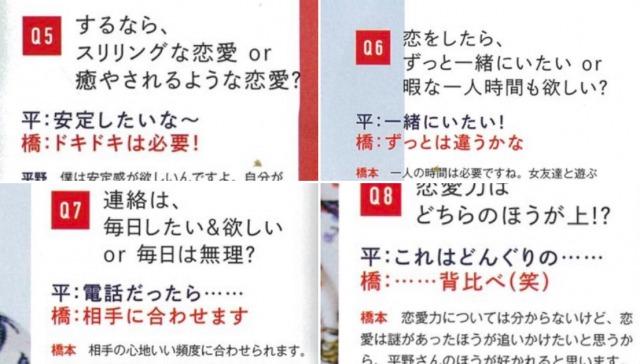【2020最新】平野紫耀の現在の彼女として橋本環奈説も浮上!2