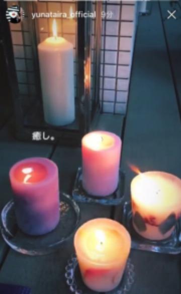 平祐奈と平野紫耀の匂わせ画像3:癒しが同じ