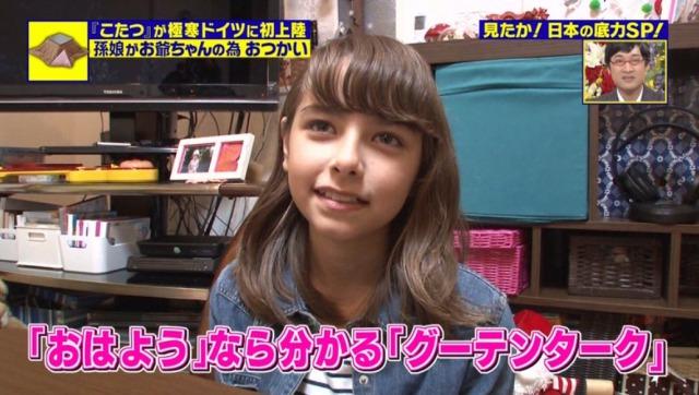 嵐莉菜はメイドインジャパン に出演していた女の子