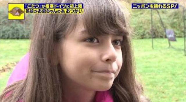 嵐莉菜は『メイドインジャパン』に出演のリナちゃんだった!の画像2