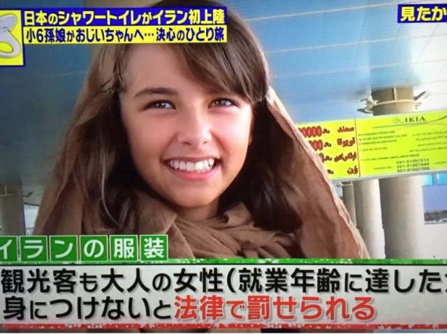 嵐莉菜は翌年2017年にも『メイドインジャパン』に出演の画像1
