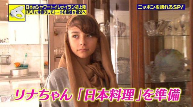 嵐莉菜は翌年2017年にも『メイドインジャパン』に出演の画像3