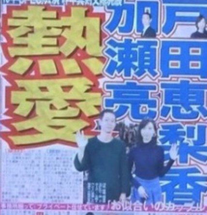戸田恵梨香の彼氏と噂⑨:加瀬亮の画像
