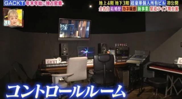 GACKTの日本の自宅:レコーディングスペースの画像2