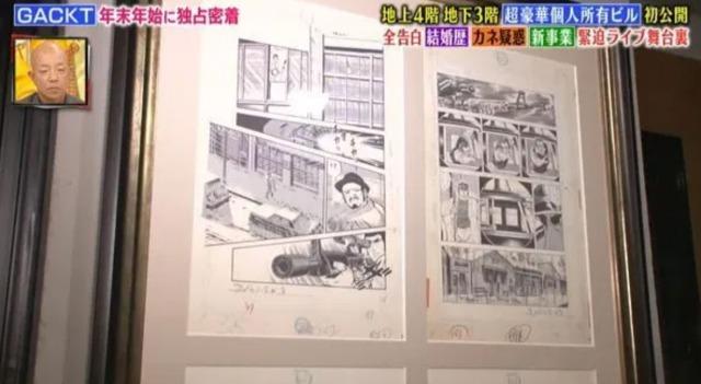 GACKTの日本の自宅:趣味のコレクションも凄いの画像4
