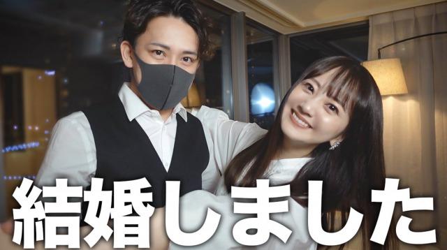 【浜田翔子とカブキンが結婚】馴れ初め動画あり!いつから交際?ビジネス婚の噂も