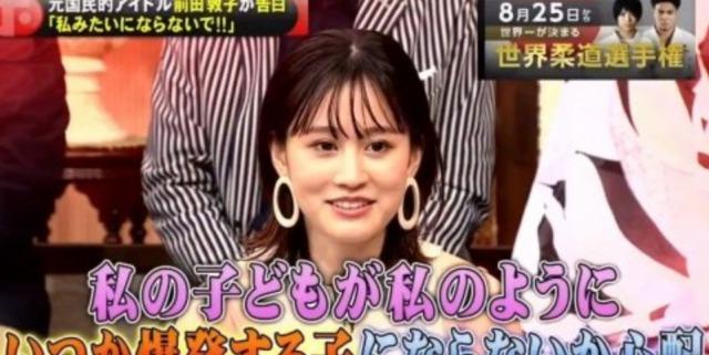前田敦子が勝地涼へ激怒した理由②:感情的でパニックになりやすい性格