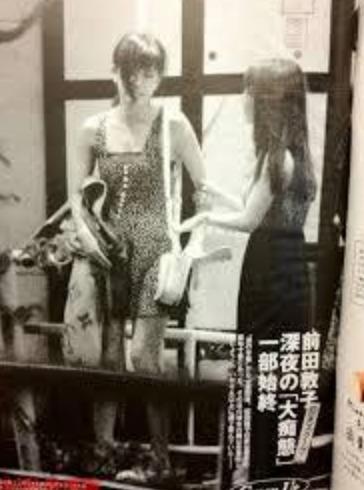 前田敦子は過去にも感情が不安定な様子が報じられていたの画像2