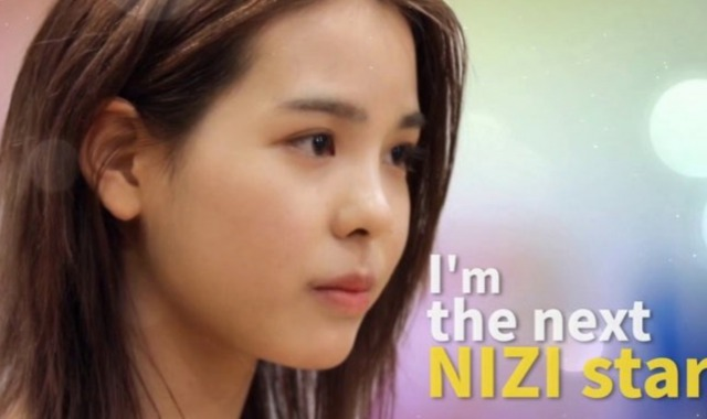 NijiU(ニジユー)メンバーマコがかわいい!山口真子のプロフや性格・出身高校は?