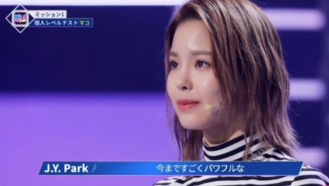 NijiU(ニジユー)メンバーのマコ・山口真子のプロフィール