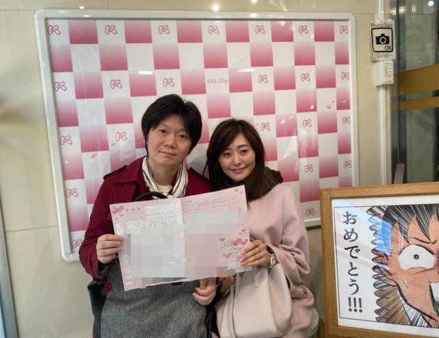 高岡麻彩とnaoが結婚!