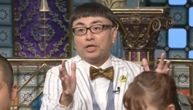 イジリー岡田と元嫁が離婚してしまった理由は『高速ベロ』が原因?の画像2