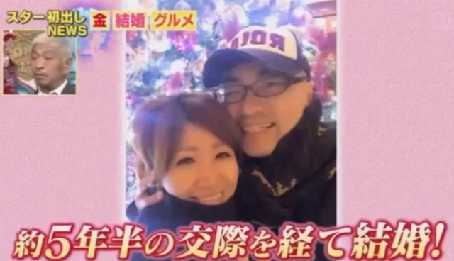 イジリー岡田の嫁の名前は「裕子」