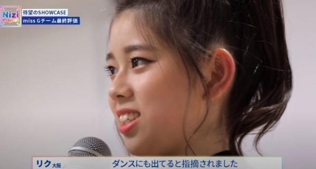 NijiU(ニジユー)メンバーリク・大江梨久がブサイクという噂の真相の画像3