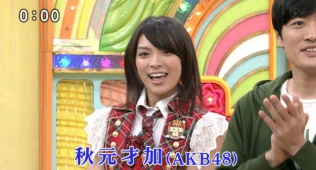 秋元才加は高校生時代に芸能界デビューを果たした