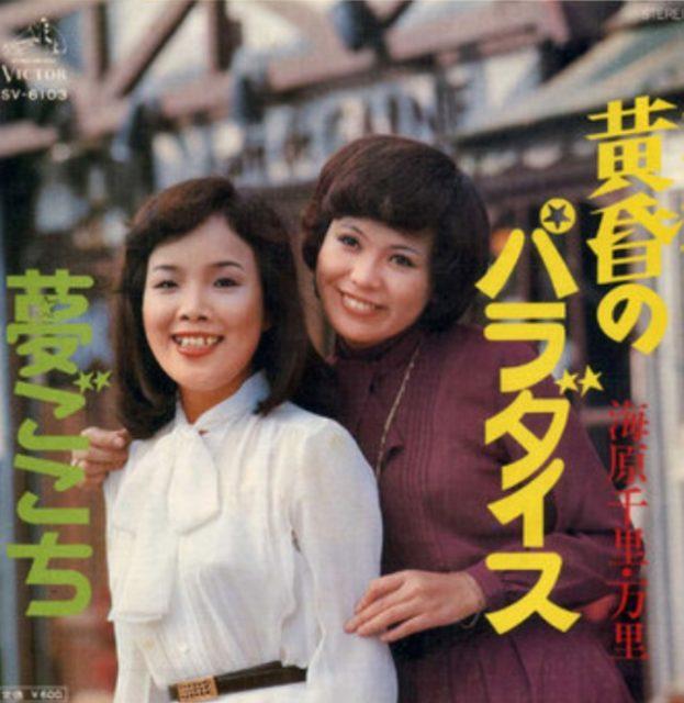 上沼恵美子は若い頃「歌手デビュー」も果たしていたの画像3