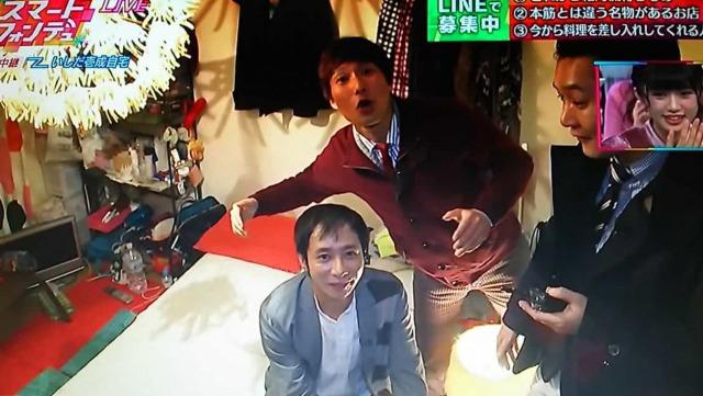 いしだ壱成の現在の住まいは石川県で6畳1間?