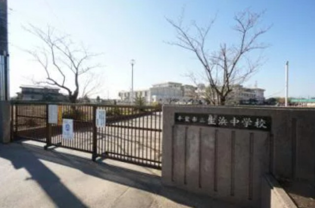 飯豊まりえの出身中学は「生浜中学校」の画像2