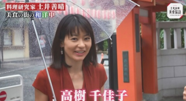 高樹千佳子は引退を決意した理由や原因は?