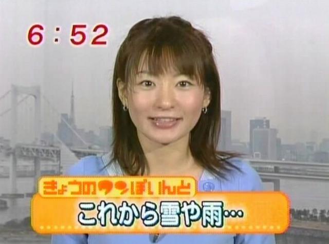 高樹千佳子の現在は4歳の娘の母!