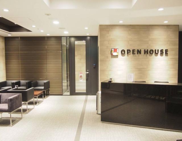 高樹千佳子が「オープンハウス」を選んだ理由は?