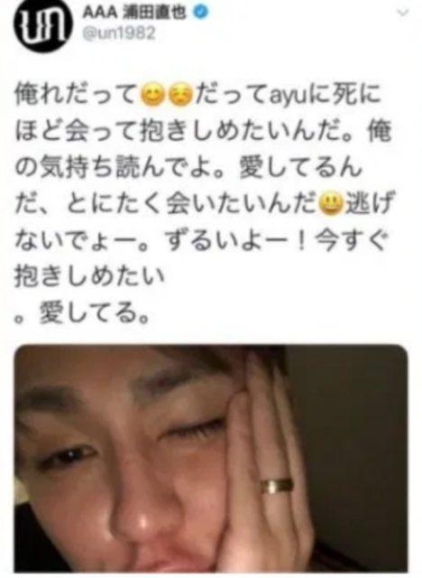 理由②:浦田直也が浜崎あゆみ大好き発言