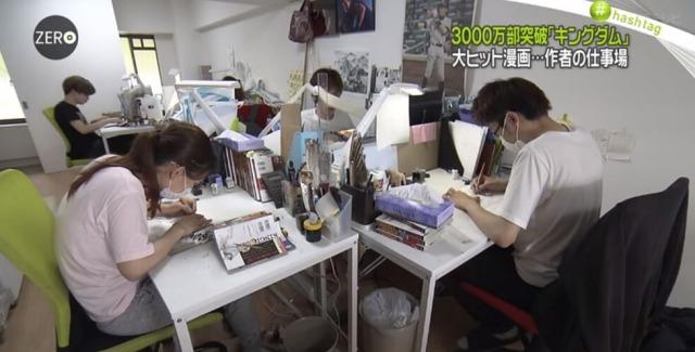 原泰久の自宅マンションは福岡県の大野城市?の画像5