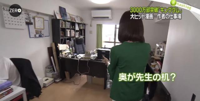 原泰久の自宅マンションは福岡県の大野城市?の画像6
