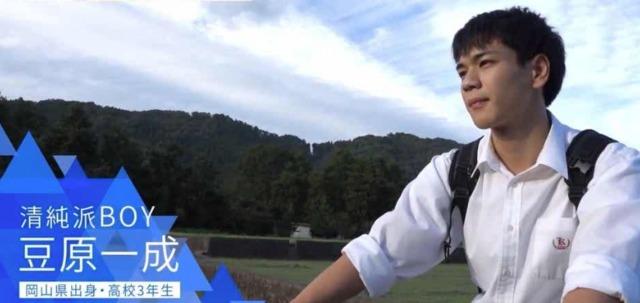 豆原一成の出身高校は勝山から通信制へ転校!出身中学や学生時代の部活・彼女もまとめ