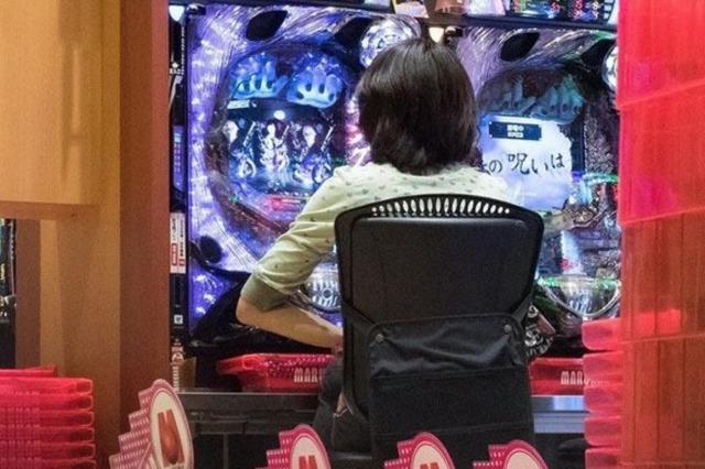 【画像】高橋尚子はパチンコ依存症?
