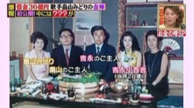 吉永小百合と夫・岡田太郎の結婚後