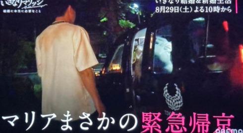【画像】濱崎麻莉亜が死去の『2週間前』は旦那ケイスケと仲睦まじい様子もの画像4