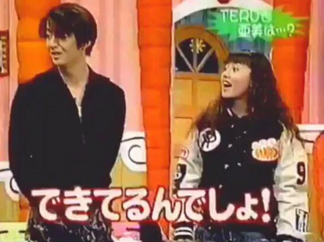 TERUと亜美の離婚が成立?【理由や原因】別居は一昨年からの噂|フライデー