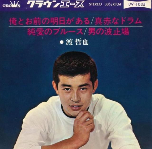 【画像】渡哲也の若い頃がかっこいい!の画像3