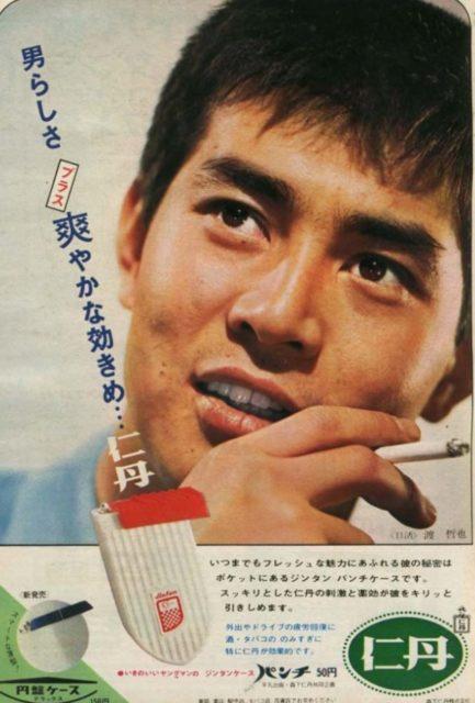 【画像】渡哲也の若い頃がかっこいい!の画像5