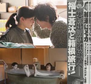 ⑥綾瀬はるか【2014年】の画像2