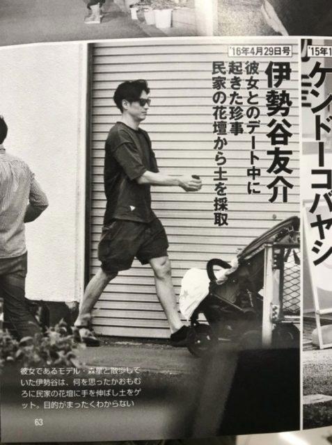 伊勢谷友介さんが森星さんとのデート中に奇行の画像