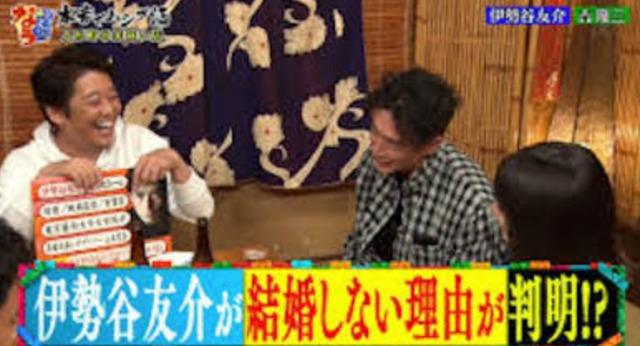伊勢谷友介が森星と結婚しない理由は『結婚願望がない』から?の画像2