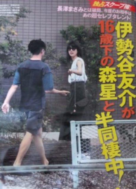伊勢谷友介さんと森星さんはすでに『半同棲状態である』