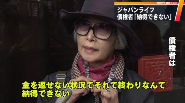 ジャパンライフ山口隆祥と安倍昭恵夫人の関係にみんなの反応は?の画像