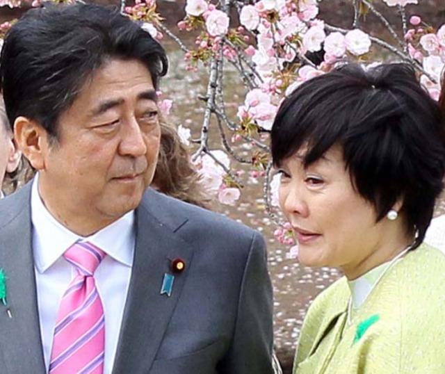 安倍昭恵夫人はジャパンライフ山口社長を『桜を見る会』に招待の画像