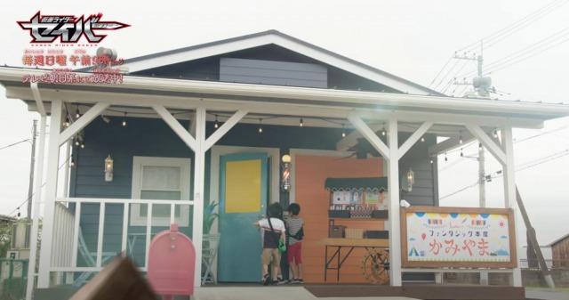 セイバー第1話ロケ地・撮影場所:水戸市バーバーショップ「クリッパーズ」