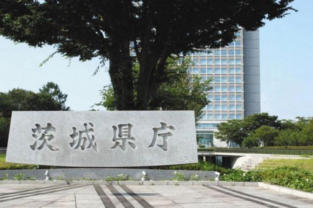 セイバー第1話ロケ地・撮影地①:茨城県県庁の画像2