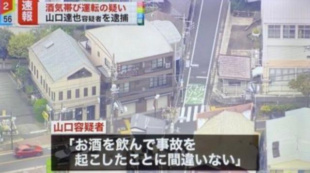 『東京都練馬区桜台にある開進三小前』の画像