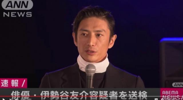 伊勢谷友介と元カノ・元モデルA子は裁判の一歩手前までのトラブルに